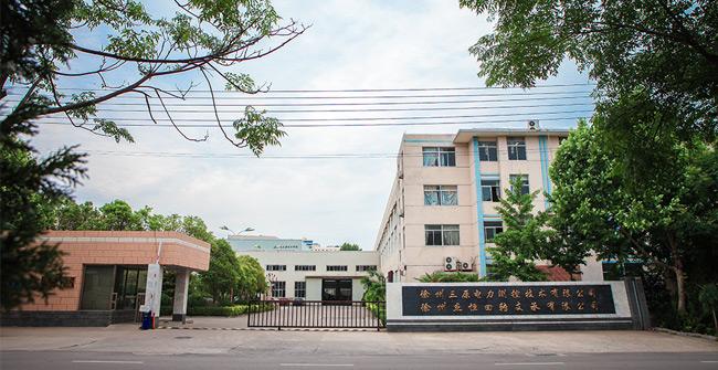 徐州回转支承产业