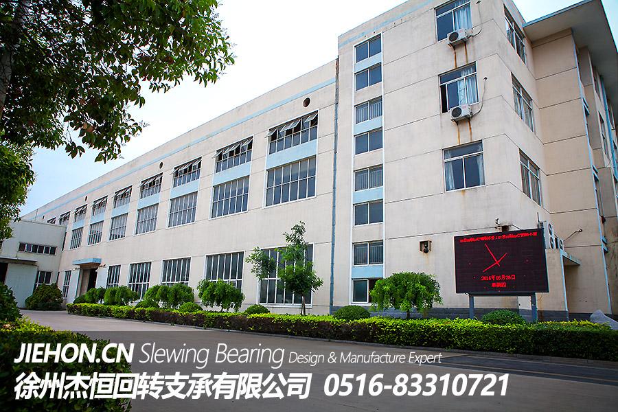 徐州回转支承厂家供应部质量管理体系运行报告